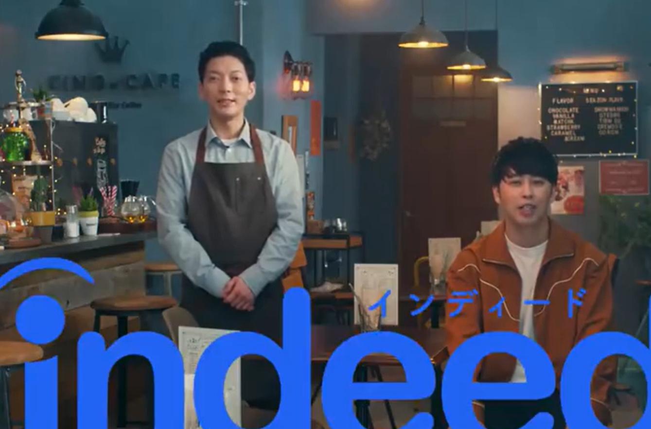 ニューヨーク Indeed CMオンエアバトル2021 「カフェ」「工場」「スニーカーショップ」