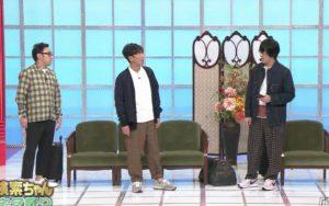 東京03 爆笑問題の検索ちゃんネタ祭り コント「前向きな言葉」