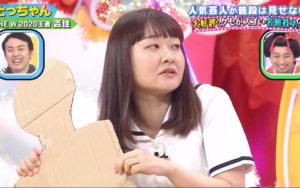 吉住 クセがスゴいネタGP コント「たっちゃん」
