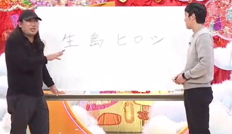 ロバート秋山・山本 クセがスゴいネタGP コント「文字の110番~生島ヒロシ~」