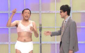 ナイツ 爆笑問題の検索ちゃんネタ祭り 漫才「コンプレックス」