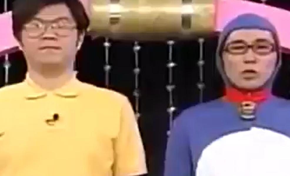 シソンヌ あらびき団 コント「猫型ロボットラブストーリー」