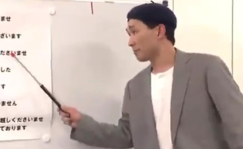 シソンヌ 有吉の壁 文化服装学院 「授業~接客とは?~」