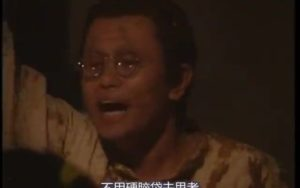 ビジュアルバム 松本人志 コント「荒城の月」
